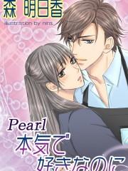 Pearl honkidesukinanoni