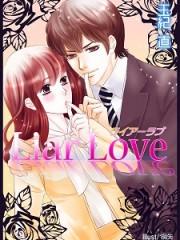 Liar loveH